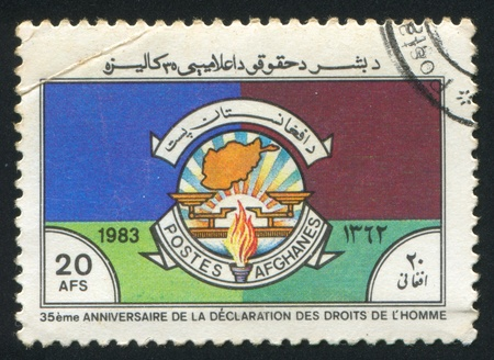 AFGHANISTAN - CIRCA 1983: stamp printed by Afghanistan, shows Declaration of human rights, circa 1983 Stock Photo - 20527614