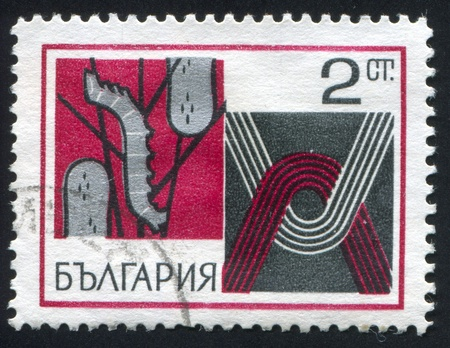 cocoons: BULGARIA - CIRCA 1969: stamp printed by Bulgaria, shows Silkworm, cocoons and pattern, circa 1969 Editorial