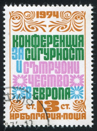 BULGARIA - CIRCA 1974: stamp printed by Bulgaria, shows Inscription, circa 1974