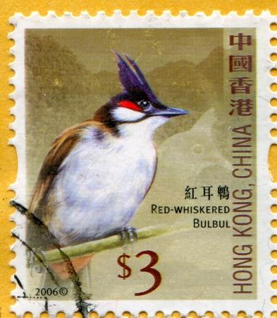 HONG KONG - CIRCA 2006: stamp printed by Hong Kong, shows Redwhiskered bulbul, circa 2006