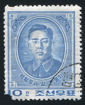DPR KOREA - CIRCA 1962: stamp printed by DPR Korea, shows Kang Kon, circa 1962 Stock Photo - 20527596