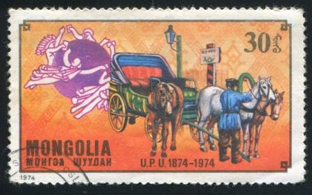upu: MONGOLIA - CIRCA 1974: stamp printed by Mongolia, shows UPU Emblem and Changing horses, Russian coach, circa 1974