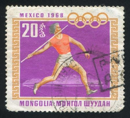 MONGOLIA - CIRCA 1968: stamp printed by Mongolia, shows athlete, circa 1968