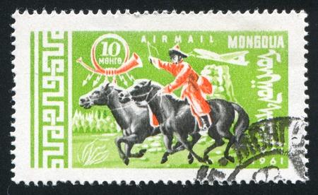mongolia horse: MONGOLIA - CIRCA 1961: stamp printed by Mongolia, shows horse, circa 1961