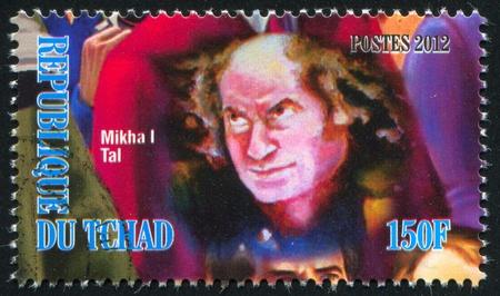 mikhail: CHAD - CIRCA 2012: stamp printed by Chad, shows Mikhail Tal, circa 2012