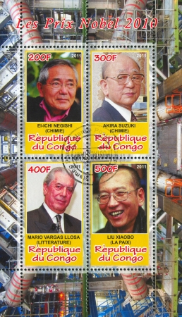 essayist: CONGO - CIRCA 2011: stamp printed by Congo, shows famous people, circa 2011
