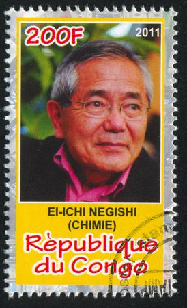 laureate: CONGO - CIRCA 2011: stamp printed by Congo, shows Ei-ichi Negishi, circa 2011