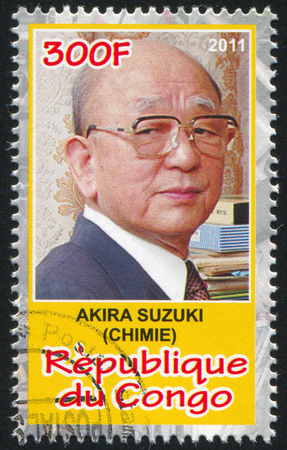 laureate: CONGO - CIRCA 2011: stamp printed by Congo, shows Akira Suzuki, circa 2011 Editorial