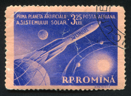 ROMANIA - CIRCA 1959: stamp printed by Romania, shows Lunik, circa 1959