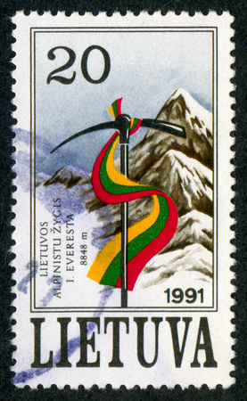 LITHUANIA - CIRCA 1991: stamp printed by Lithuania, shows mountain, circa 1991