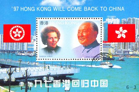 thatcher: CHINA - CIRCA 1997: stamp printed by China, shows Margaret Thatcher Hong Kong, circa 1997
