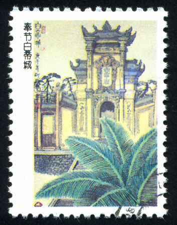 china stamps: CHINA - CIRCA 2001: stamp printed by China, shows Chinese architecture, circa 2001