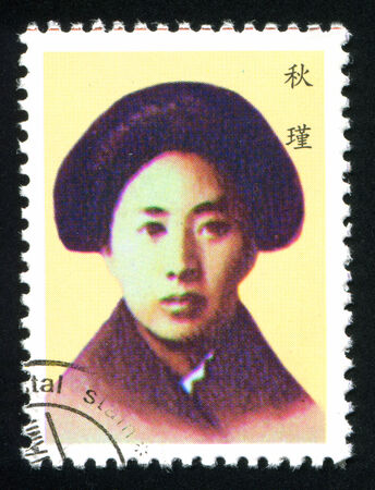famous women: CHINA - CIRCA 2001: stamp printed by China, shows famous women, circa 2001