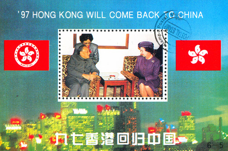 CHINA - CIRCA 1997: stamp printed by China, shows queen Elizabeth, circa 1997