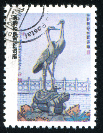 curved leg: CHINA - CIRCA 2001: stamp printed by China, shows sculpture, circa 2001