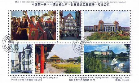 CHINA - CIRCA 2001: stamp printed by China, shows attractions China, circa 2001