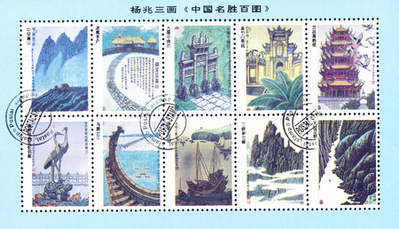 curved leg: CHINA - CIRCA 2001: stamp printed by China, shows Chinese architecture and nature, circa 2001