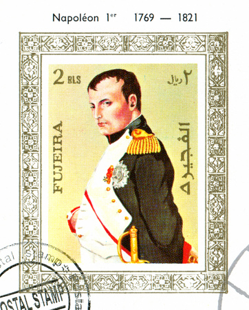 fujeira: FUJEIRA - CIRCA 1974: stamp printed by Fujeira, shows Napoleon Bonaparte, circa 1974