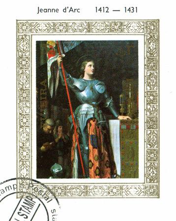 FUJEIRA - CIRCA 1974: stamp printed by Fujeira, shows Joan of Arc, circa 1974