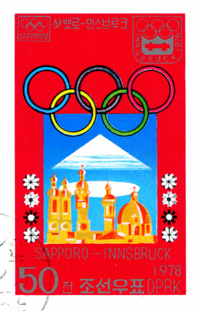 olympic rings: DPR KOREA - CIRCA 1978: stamp printed by DPR Korea, shows olympic rings, circa 1978