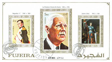 charles de gaulle: FUJEIRA - CIRCA 1974: stamp printed by Fujeira, shows famous people, Joan of Arc, Charles de Gaulle, Napoleon Bonaparte, circa 1974