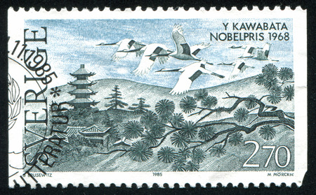 laureates: SWEDEN - CIRCA 1985: stamp printed by Sweden, shows Nobel Laureates in Literature, Yasunari Kawabata (1899-1972), 1968, Japan, circa 1985