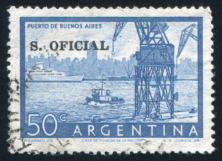 ARGENTINA - CIRCA 1954: stamp printed by Argentina, shows Buenos Aires harbor, circa 1954