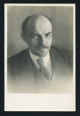 lenin: RUSSIA - CIRCA 1963: post card printed by Russia USSR, shows soviet revolutionary and politician Vladimir Lenin, Vladimir Lenin Petrograd, January, 1918, circa 1963