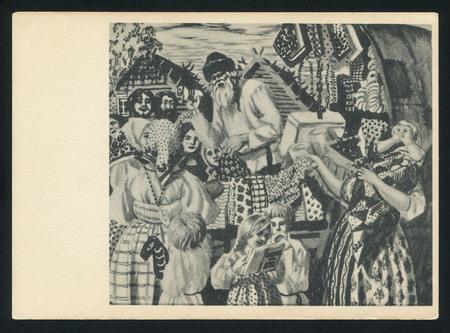 nikolay: RUSSIA - CIRCA 1961: post card printed by Russia, shows art painting Kustodiev Illustration for Nikolay Nekrasov poem Uncle Jacob, circa 1961.