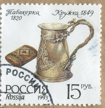 pewter mug: RUSSIA KALININGRAD, 3 JUNE 2015: stamp printed by Russia, shows mug old silver, circa 1993