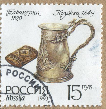 pewter mug: RUSSIA KALININGRAD, 3 JUNE 2015: stamp printed by Russia, shows mug old silver, circa 1993
