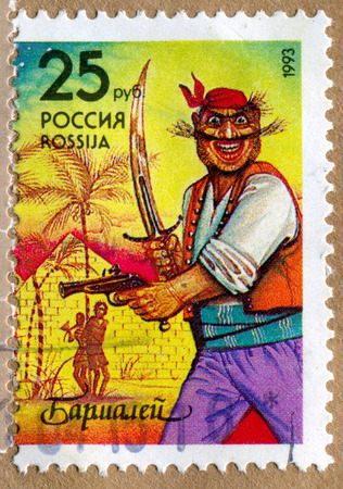 swashbuckler: RUSSIA KALININGRAD, 3 JUNE 2015: stamp printed by Russia, shows pirate, circa 1993 Editorial
