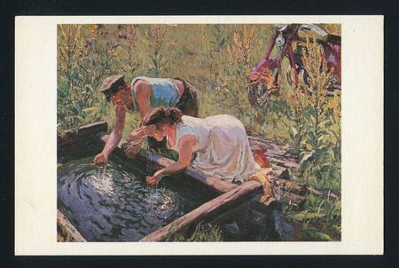 arkady: RUSSIA - CIRCA 1979: post card printed by Russia, shows Painting Noon. Artist Arkady Plastov, circa 1979. Editorial