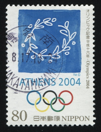 olympic rings: RUSSIA KALININGRAD, 16 MARCH 2016: stamp printed by Japan shows Olympic rings, circa 2004