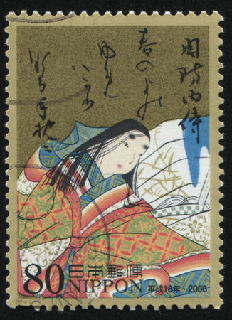 japan calligraphy: RUSSIA KALININGRAD, 18 MARCH 2016: stamp printed by Japan shows Poetry in Japanese calligraphy, circa 2006