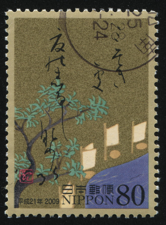 japan calligraphy: RUSSIA KALININGRAD, 18 MARCH 2016: stamp printed by Japan shows Poetry in Japanese calligraphy, circa 2009