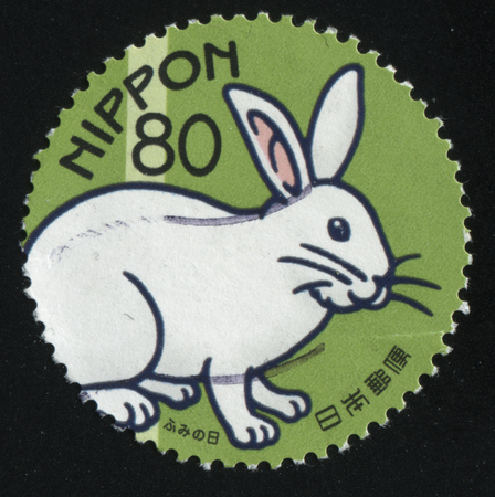 RUSSIA KALININGRAD, 22 APRIL 2016: stamp printed by Japan shows rabbit, circa 2012 Editorial