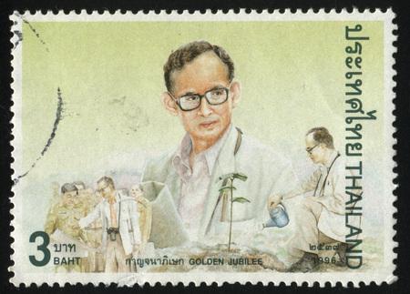 adulyadej: RUSSIA KALININGRAD, 2 JUNE 2016: stamp printed by Thailand shows King Bhumibol Adulyadej, circa 1996