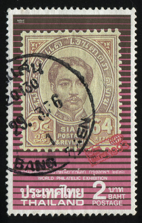 sholders: RUSSIA KALININGRAD, 31 MAY 2016: stamp printed by Thailand, shows Thailand prince, circa 1992