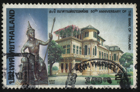RUSSIA KALININGRAD, 31 MAY 2016: stamp printed by Thailand, shows 50th anniversary of the bank of Thailand, circa 1992 Editorial