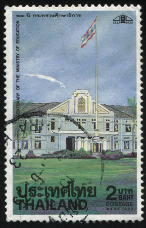 RUSSIA KALININGRAD, 31 MAY 2016: stamp printed by Thailand, shows building of the Ministry of Education, circa 1992