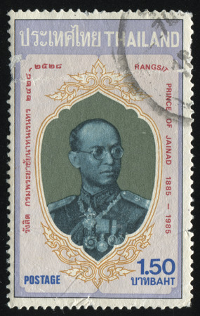 kingly: RUSSIA KALININGRAD, 2 JUNE 2016: stamp printed by Thailand, shows portrait of Janade prince, circa 1985 Editorial