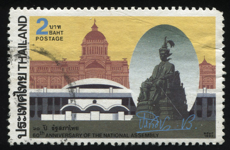 administered: RUSSIA KALININGRAD, 31 MAY 2016: stamp printed by Thailand, shows nation assembly building, circa 1992