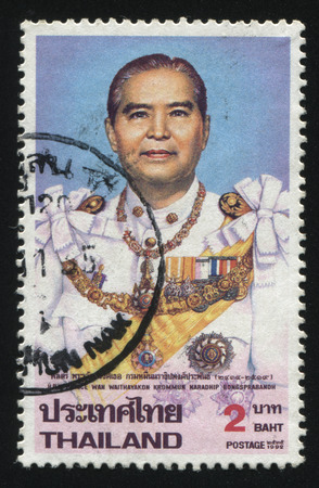 firmeza: RUSSIA KALININGRAD, 31 MAY 2016: stamp printed by Thailand, shows Prince Wan Waithayakon Krommun Naradhip Bongsprabandh, circa 1992