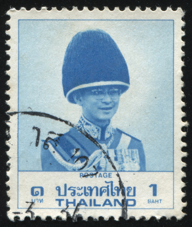 adulyadej: RUSSIA KALININGRAD, 3 JUNE 2016: stamp printed by Thailand shows King Bhumibol Adulyadej, circa 1988