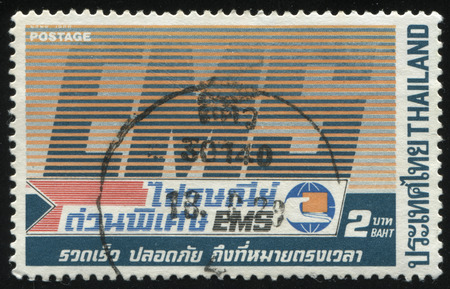 ems: RUSSIA KALININGRAD, 2 JUNE 2016: stamp printed by Thailand, shows line art of EMS emblem, circa 1986