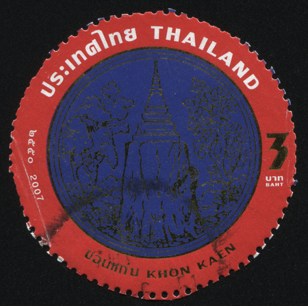 RUSSIA KALININGRAD, 4 JUNE 2016: stamp printed by Thailand, shows a rock temple in the forest (emblem of Khon Kaen) , circa 2007