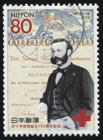 whiskers: RUSSIA KALININGRAD, 18 MARCH 2016: stamp printed by Japan, shows a man with whiskers in the suit, circa 2009 Editorial