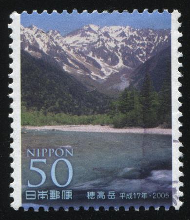 jokul: RUSSIA KALININGRAD, 18 MARCH 2016: stamp printed by Japan, shows mountain river, Hodakadake, circa 2005 Editorial