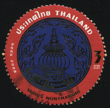RUSSIA KALININGRAD, 4 JUNE 2016: stamp printed by Thailand, shows a vessel in the grass (emblem of Nonthaburi), circa 2007 Editorial